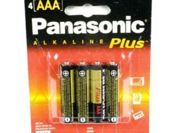 Panasonic AAA – Alkaline